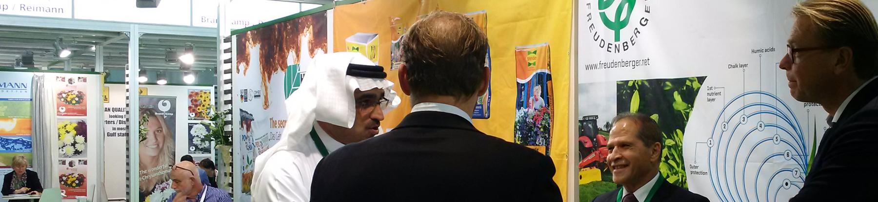 تور نمایشگاه گل و گیاه دبی امارات( 2017 IPM)