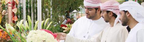 IPM DUBAI 2014